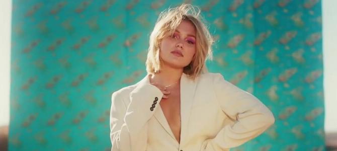 """Hollywood Records confirma data de lançamento do próximo single da Olivia Holt, """"Next"""""""
